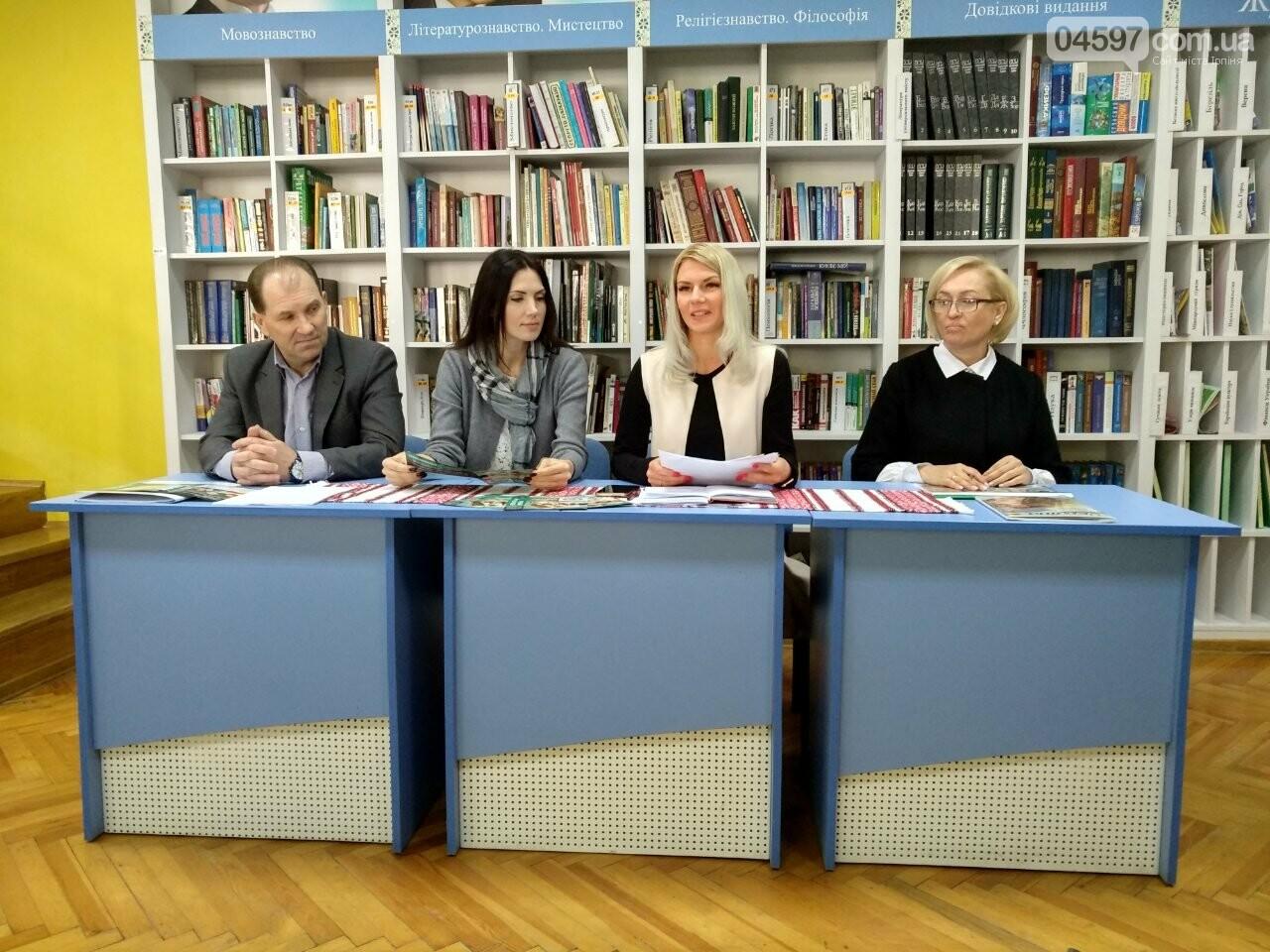 Стартувала онлайн-реєстрація в Ірпінський академічний ліцей, фото-2