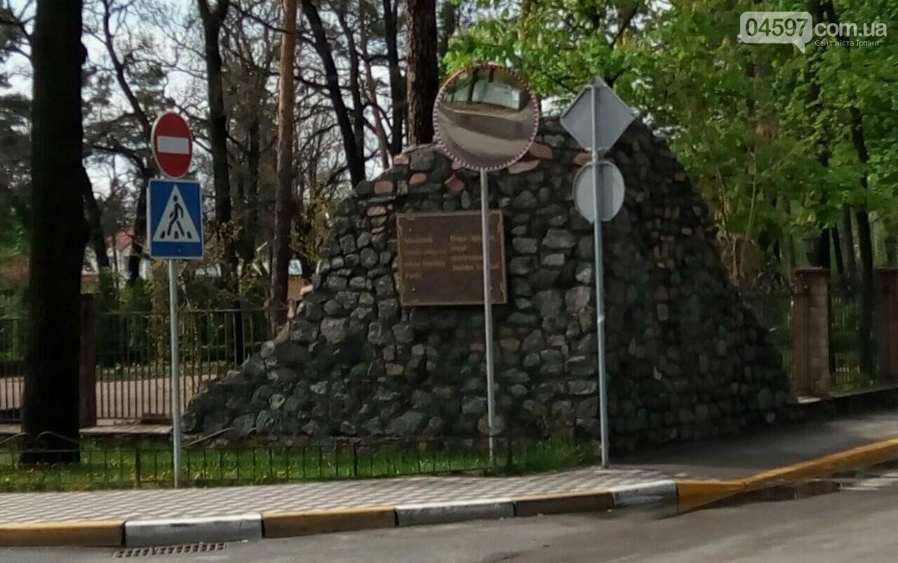Перехрестя Садова і Зої Алієвої