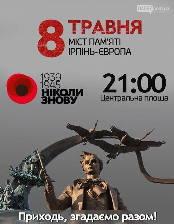 Афіша заходів у Приірпінні з нагоди Дня пам'яті та примирення і Дня перемоги, фото-1