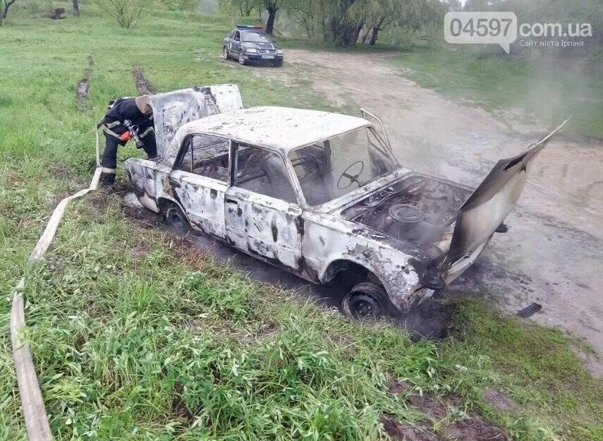 У Бучі згорів автомобіль, фото-1