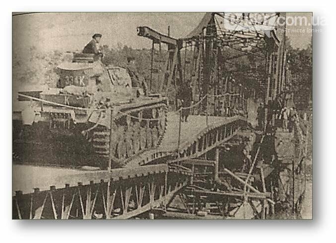 Приірпіння в роки Другої світової війни, фото-1