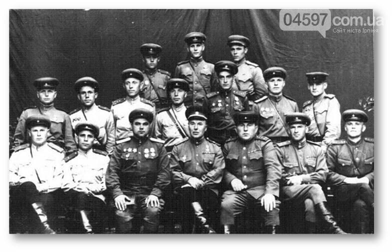 Офіцери 74-ї Стрілецької дивізії  І-го Українського фронту 38-ї армії, 51-й стрілецький корпус, які звільняли Приірпіння від фашистських окупантів.