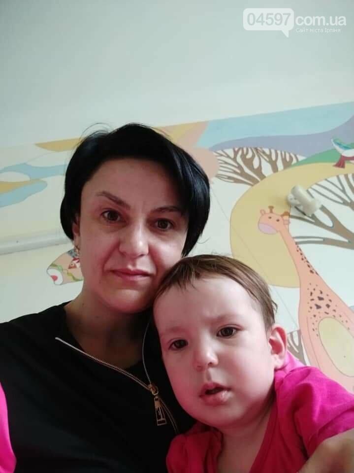 У 1,6-річної Поліни з Ірпеня рак крові: родина просить допомоги, фото-1