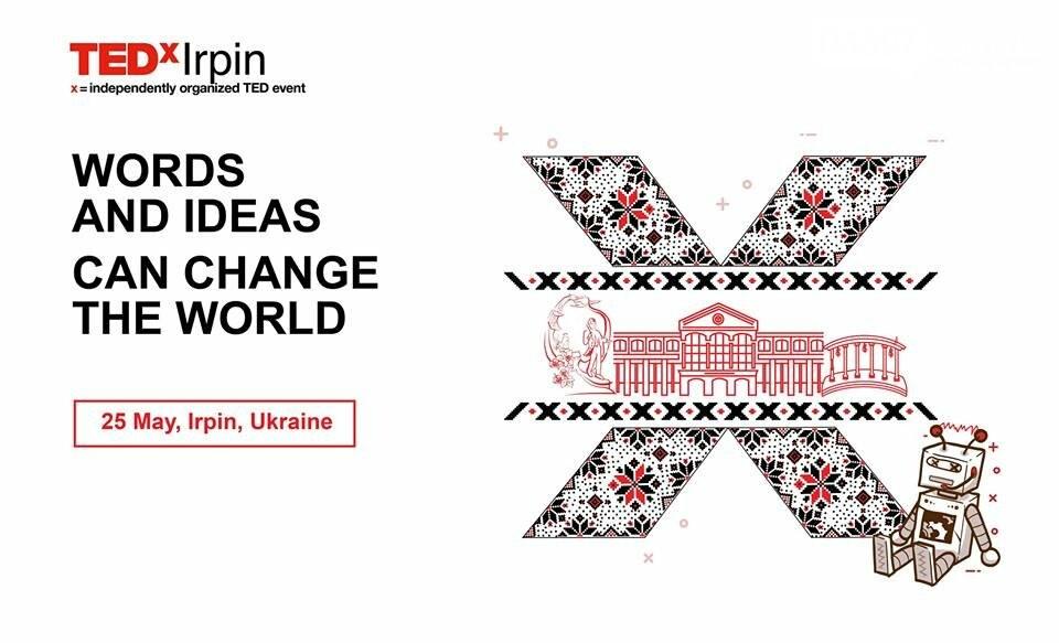 В Ірпені відбудеться всесвітньо відома конференція TEDx, фото-1