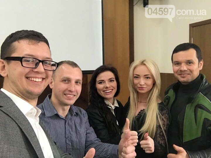 Ріелтори Ірпеня будуть найкращими в Україні, фото-2