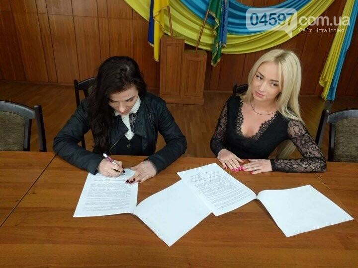 Ріелтори Ірпеня будуть найкращими в Україні, фото-1