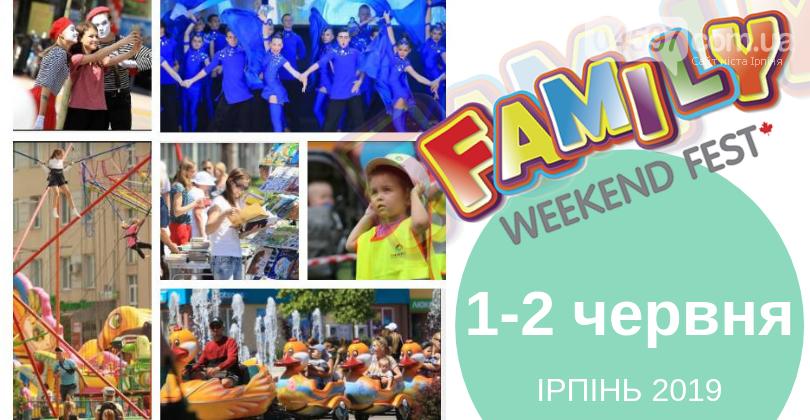 Літо варто зустрічати в Ірпені на фестивалі Family Weekend Fest-2019, фото-1