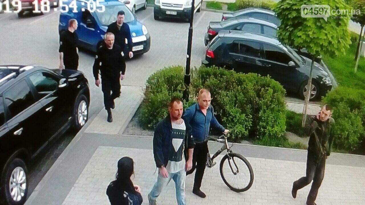 """Співробітники """"Бест-Охорони"""" затримали крадія велосипеда, фото-2"""