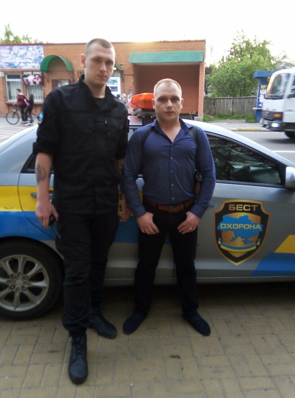 """Співробітники """"Бест-Охорони"""" затримали крадія велосипеда, фото-3"""