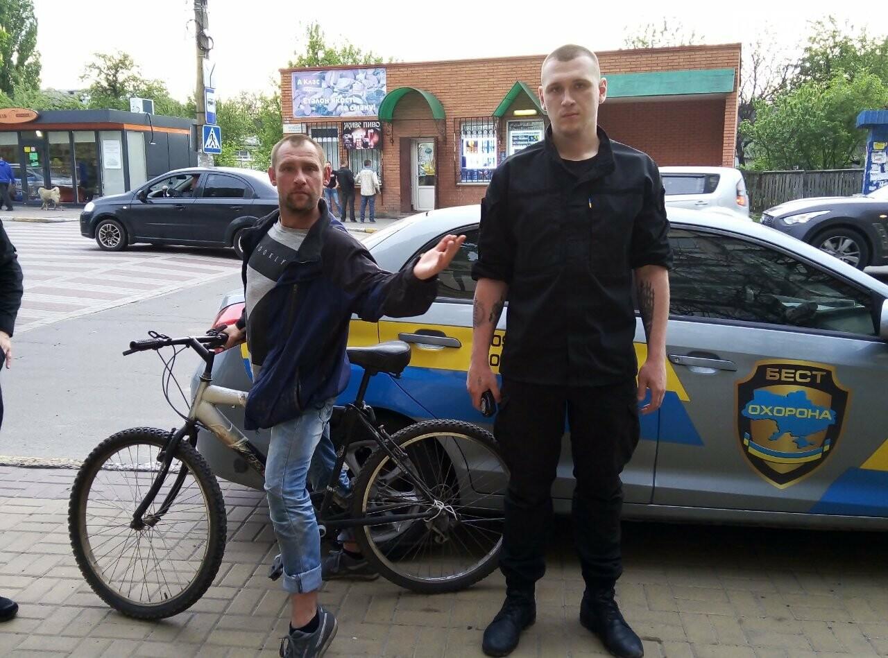 """Співробітники """"Бест-Охорони"""" затримали крадія велосипеда, фото-5"""
