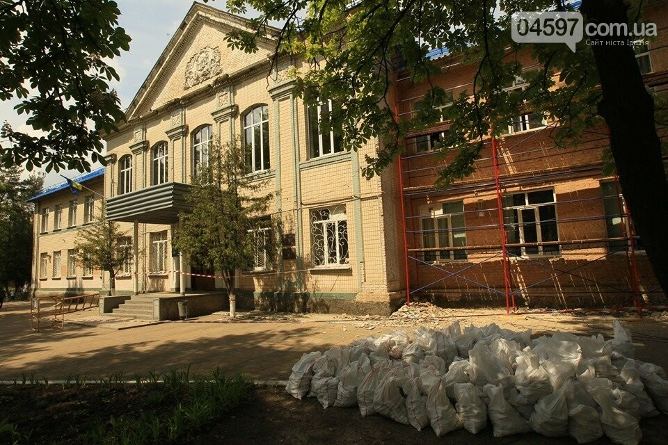 В Ірпені розпочали утеплення та ремонт школи № 2, фото-1