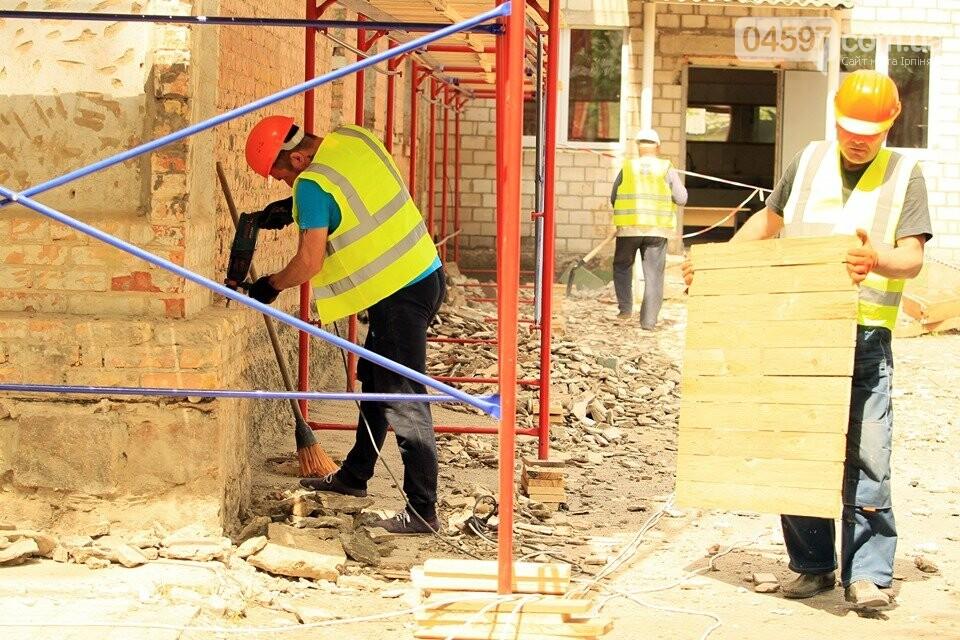 В Ірпені розпочали утеплення та ремонт школи № 2, фото-2