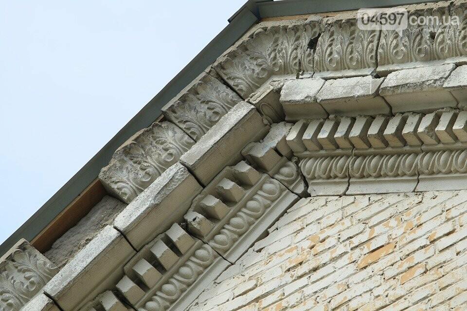 В Ірпені розпочали утеплення та ремонт школи № 2, фото-5