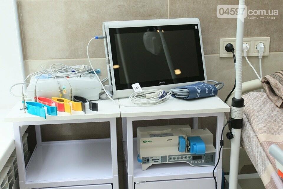 В Ірпінській лікарні відкрили відділення невідкладних станів, фото-2
