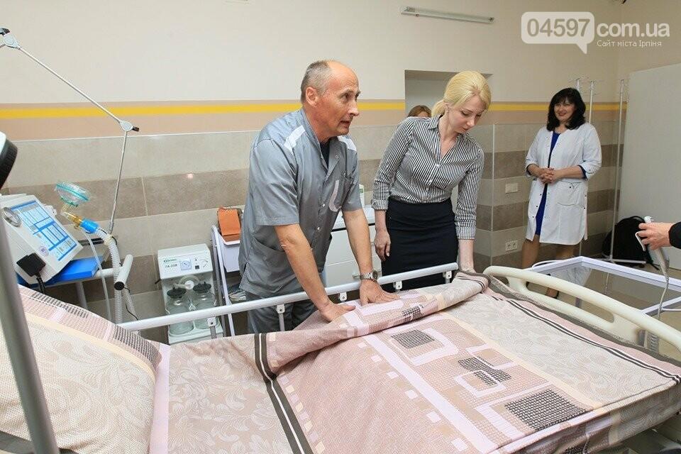 В Ірпінській лікарні відкрили відділення невідкладних станів, фото-1