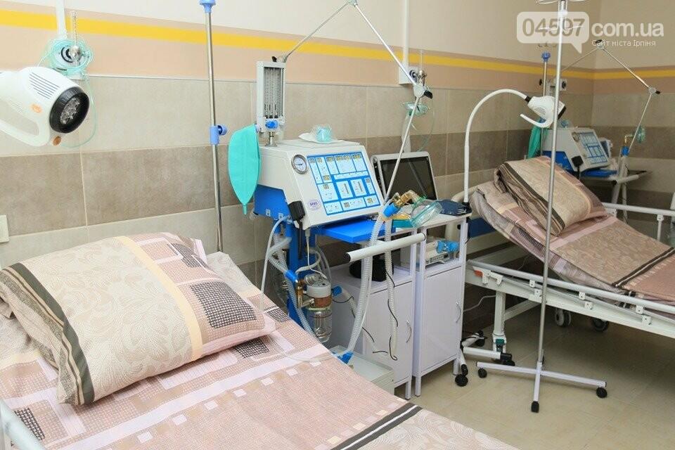 В Ірпінській лікарні відкрили відділення невідкладних станів, фото-3