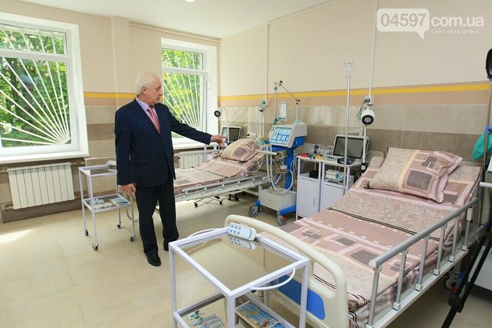 В Ірпінській лікарні відкрили відділення невідкладних станів, фото-5