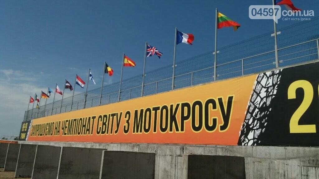 3 дні до старту Чемпіонату світу з мотокросу: все що треба знати про подію, фото-3