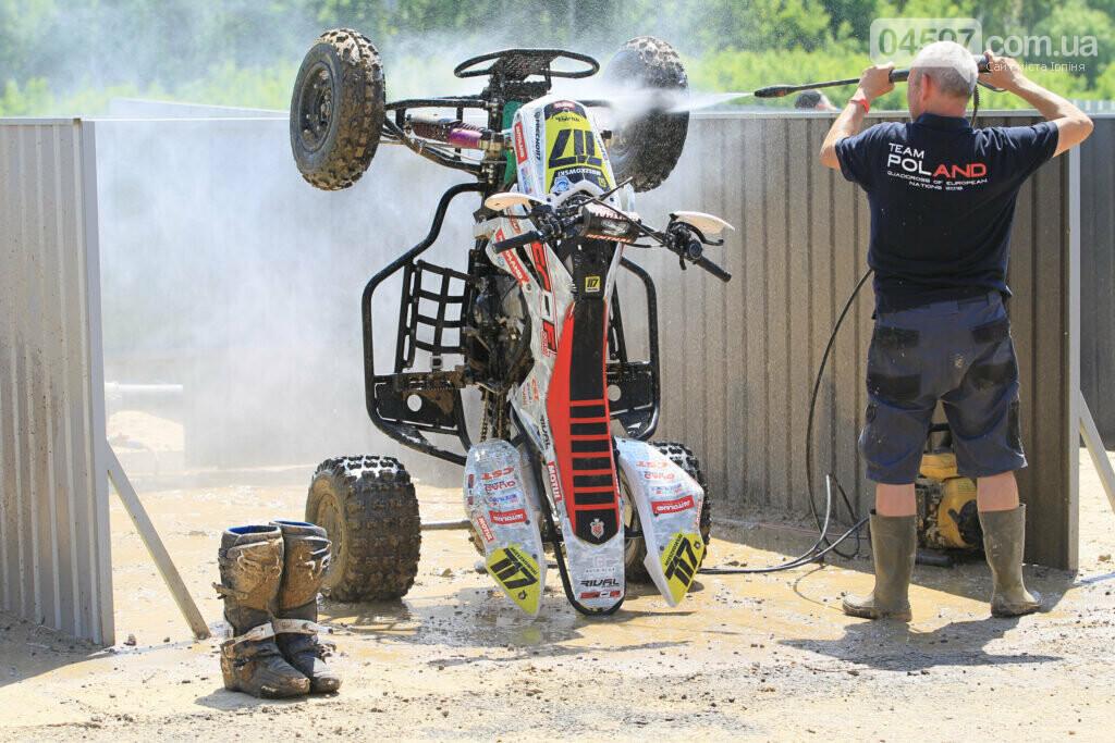 Чемпіонат світу з мотокросу: як це було, фото-4