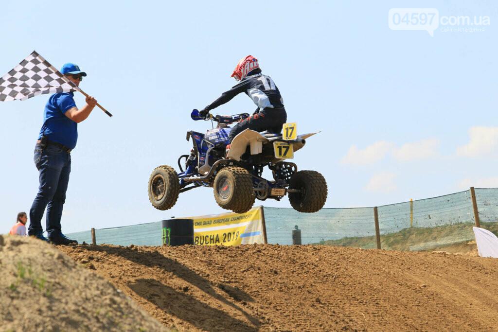 Чемпіонат світу з мотокросу: як це було, фото-14