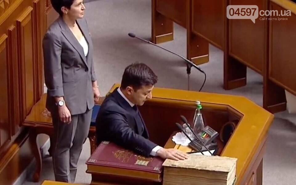 В Україні новий президент: про що говорив Зеленський у першій промові, фото-1