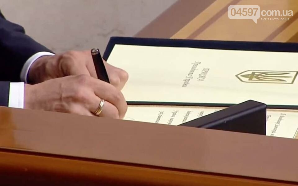 В Україні новий президент: про що говорив Зеленський у першій промові, фото-3