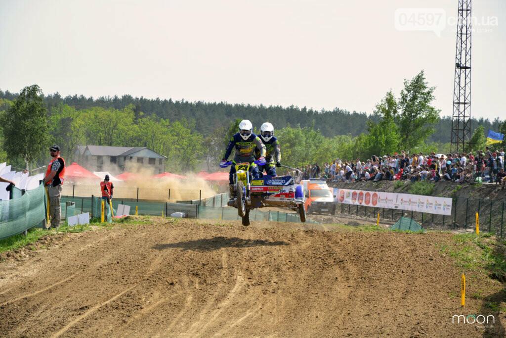 Чемпіонат світу з мотокросу: як це було, фото-3