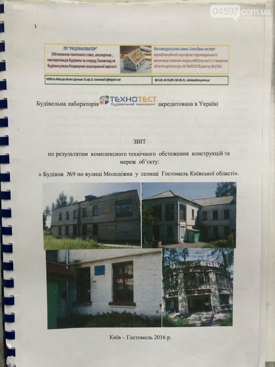 Ольга Прилипко: школа 15 потребує капітального ремонту, фото-9