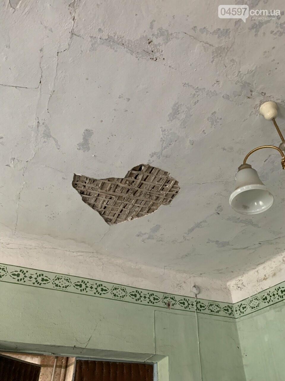Ольга Прилипко: школа 15 потребує капітального ремонту, фото-5