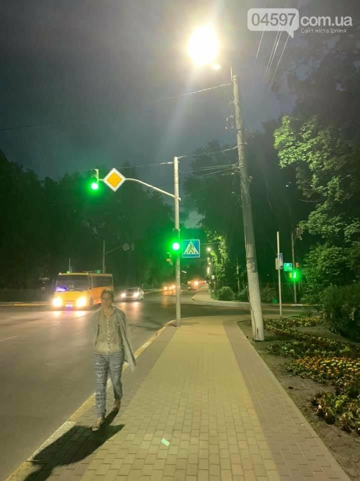 На головній вулиці Ірпеня модернізували вуличне освітлення, фото-1
