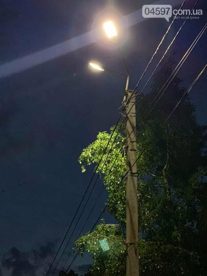 На головній вулиці Ірпеня модернізували вуличне освітлення, фото-2