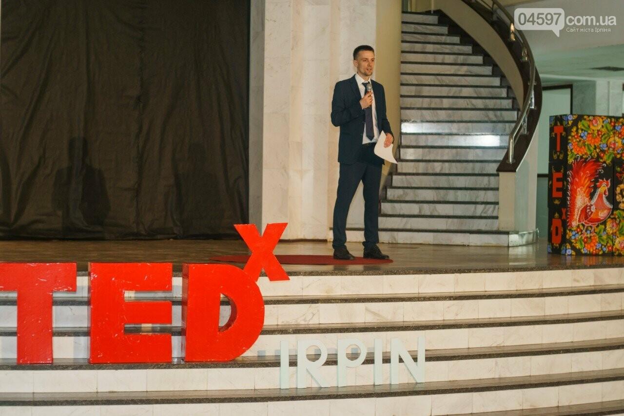 TEDx в Ірпені: чим дивувала міжнародна конференція, фото-5