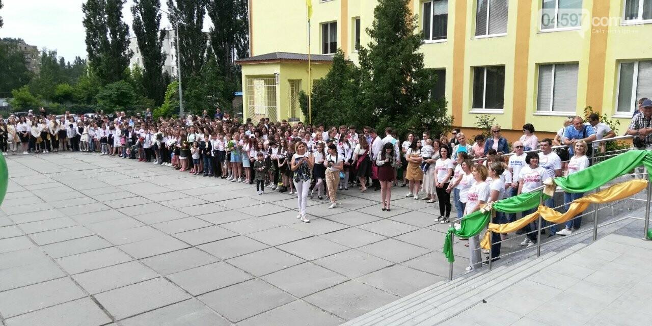 """Батьки """"запалили"""" школу в Гостомелі, фото-1"""