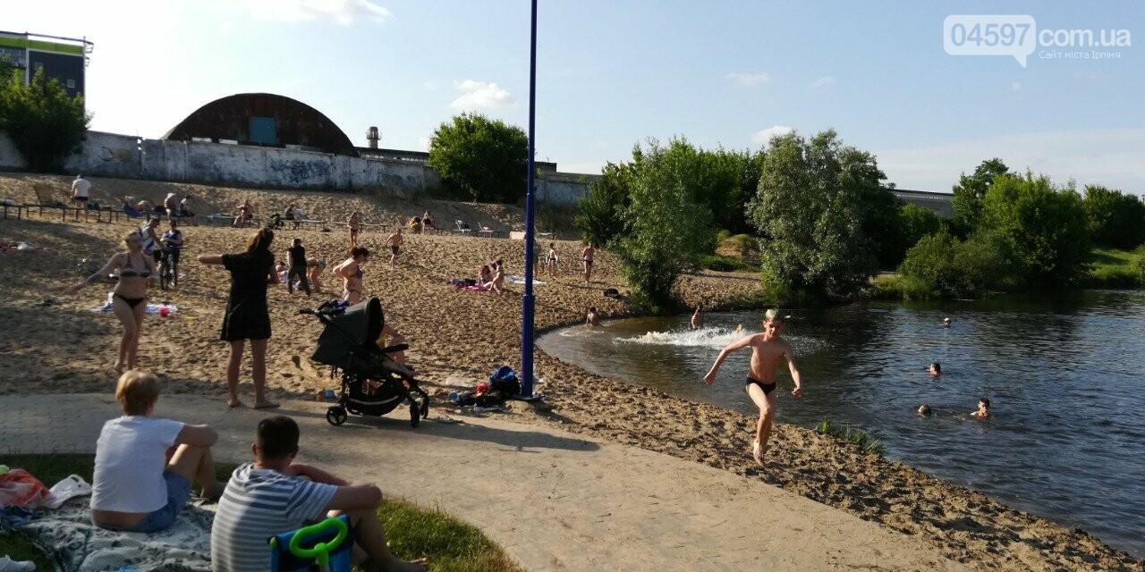 """Літо в Ірпені: на набережній купальний """"бум"""", фото-2"""