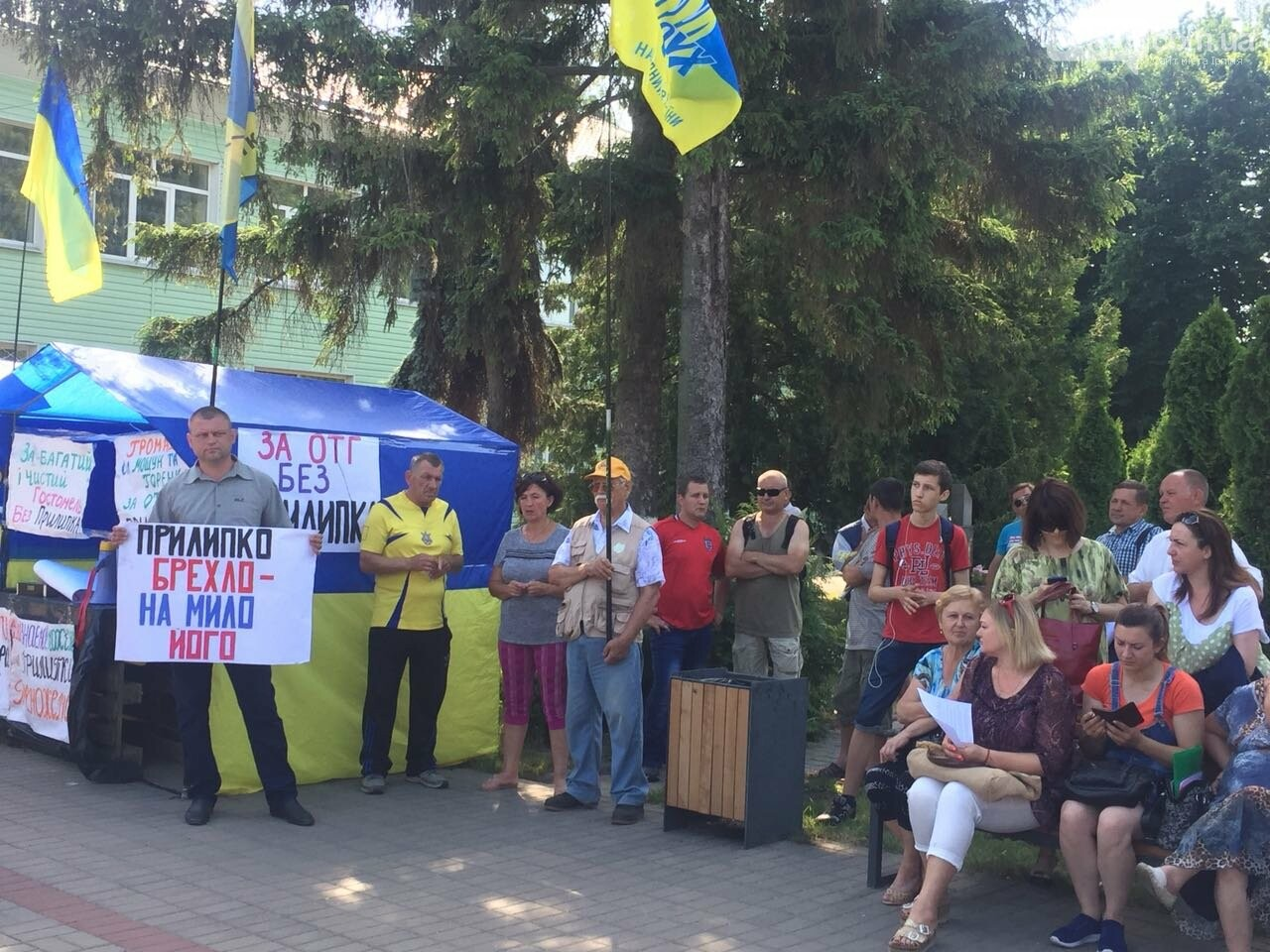 У Гостомелі - революція: вимагають відставки Прилипка, фото-1