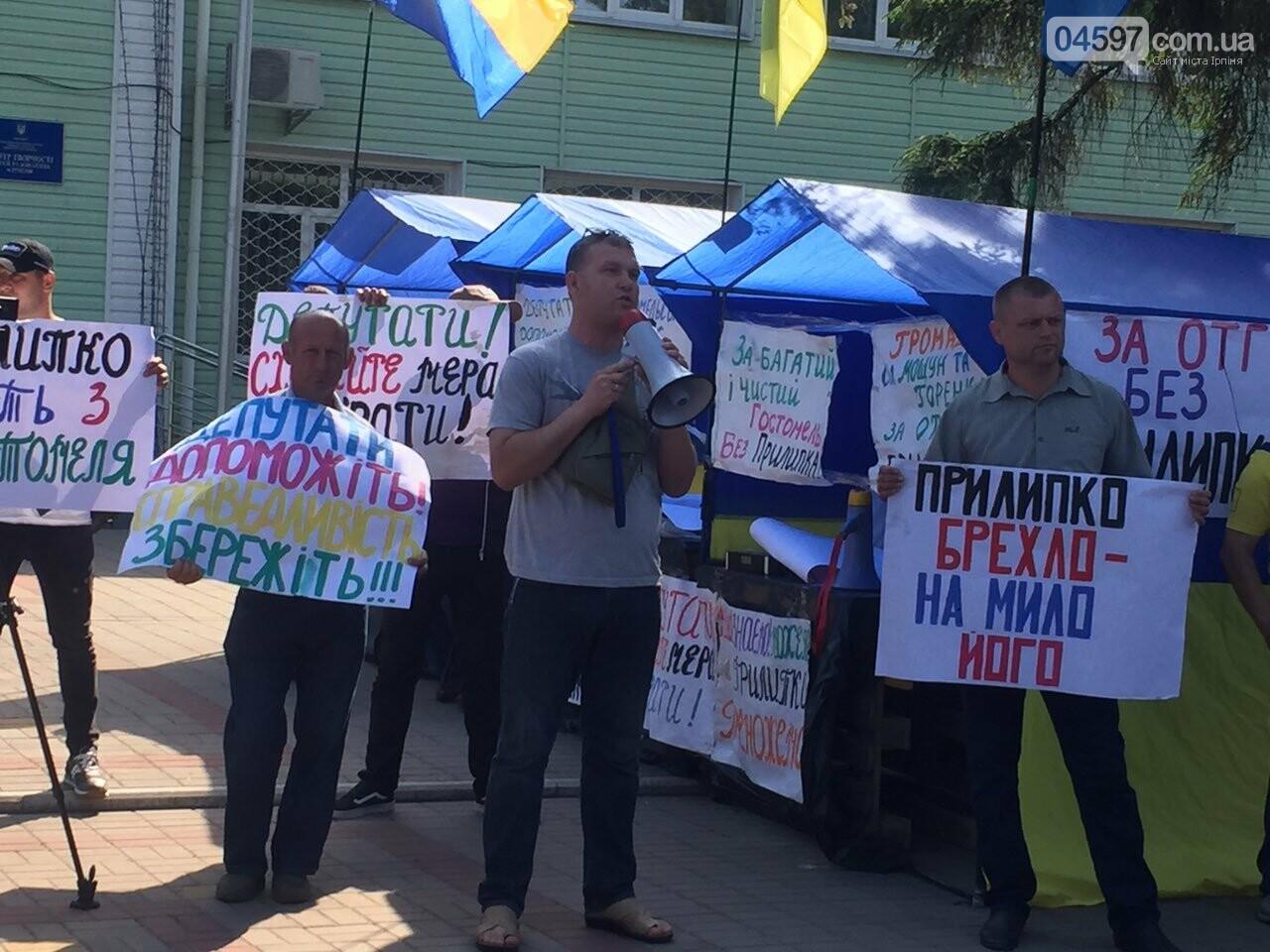 У Гостомелі - революція: вимагають відставки Прилипка, фото-2