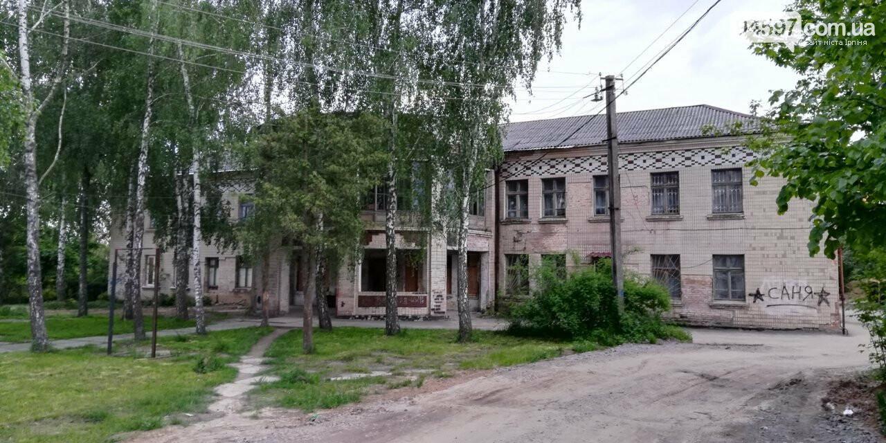 За школу в Гостомелі хочуть 5,5 млн гривень, фото-3