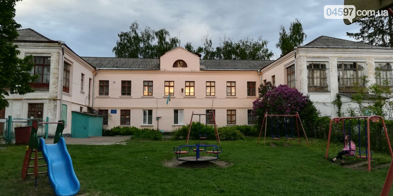 За школу в Гостомелі хочуть 5,5 млн гривень, фото-2