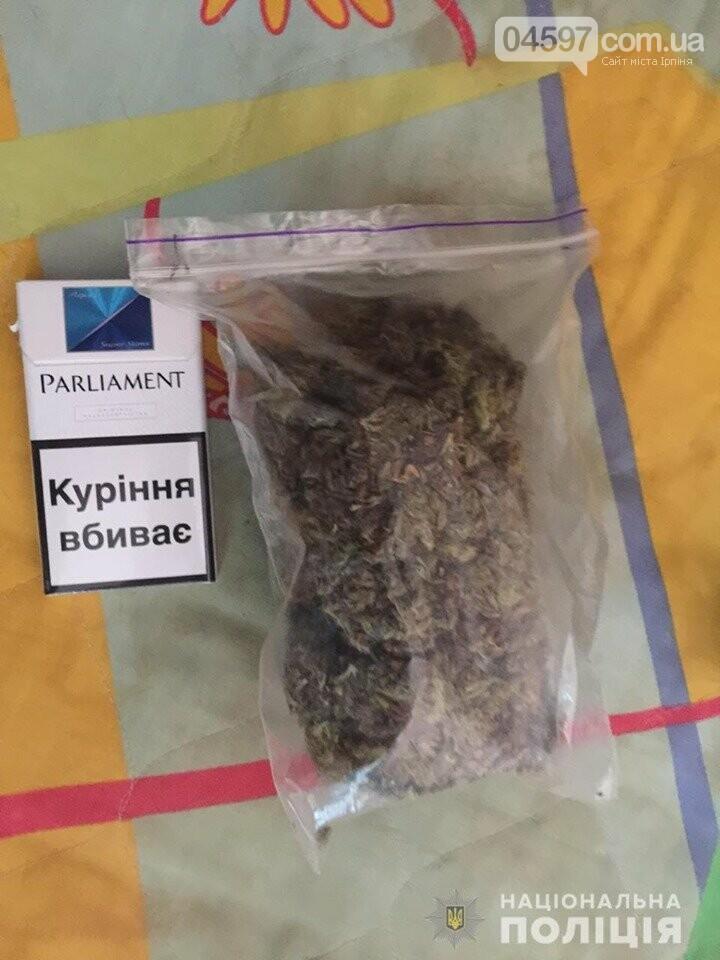 В Ірпені затримали чоловіка, який продавав наркотики через соцмережі, фото-5
