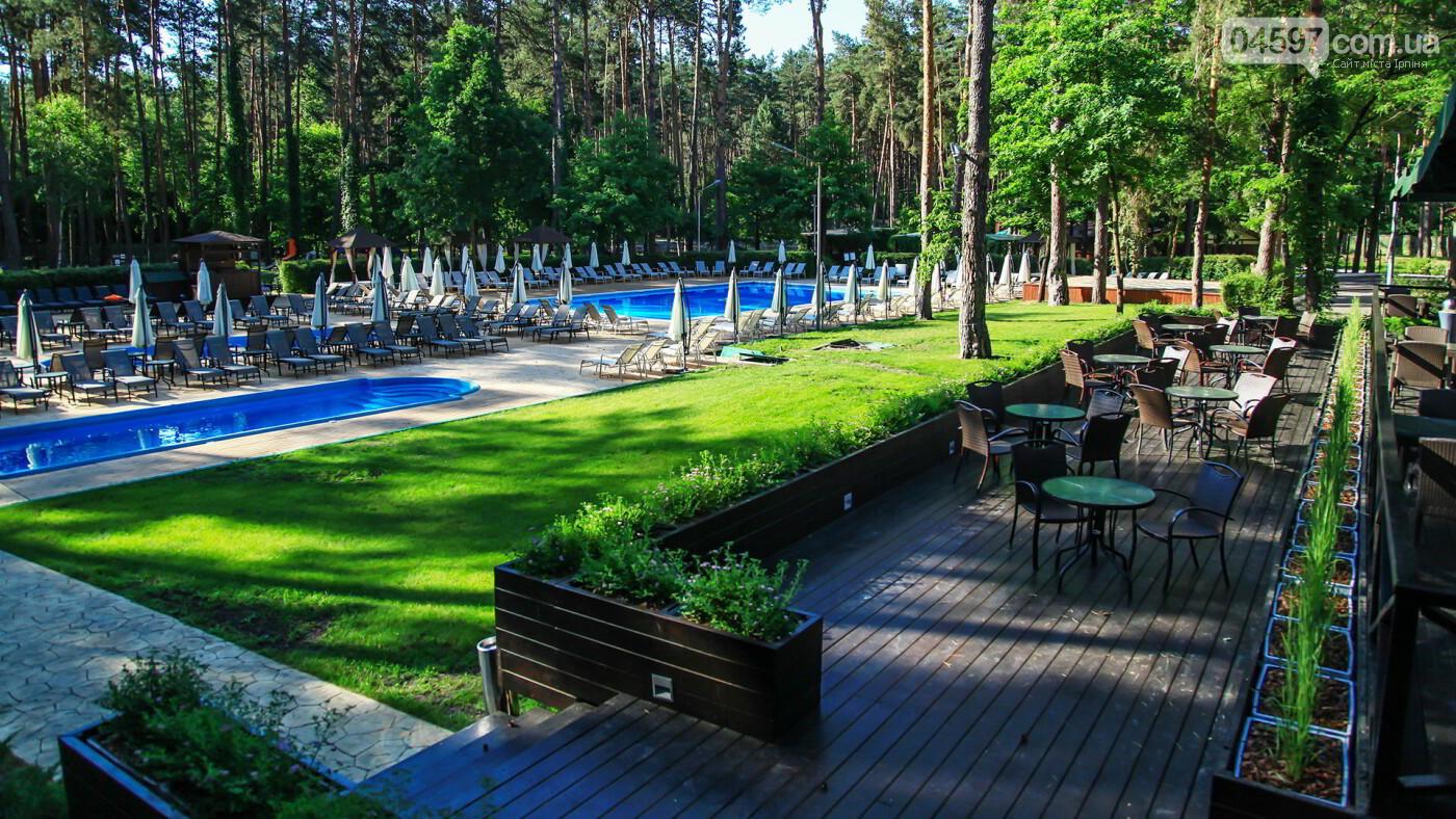 Де відпочити у вихідні на Київщині, фото-2