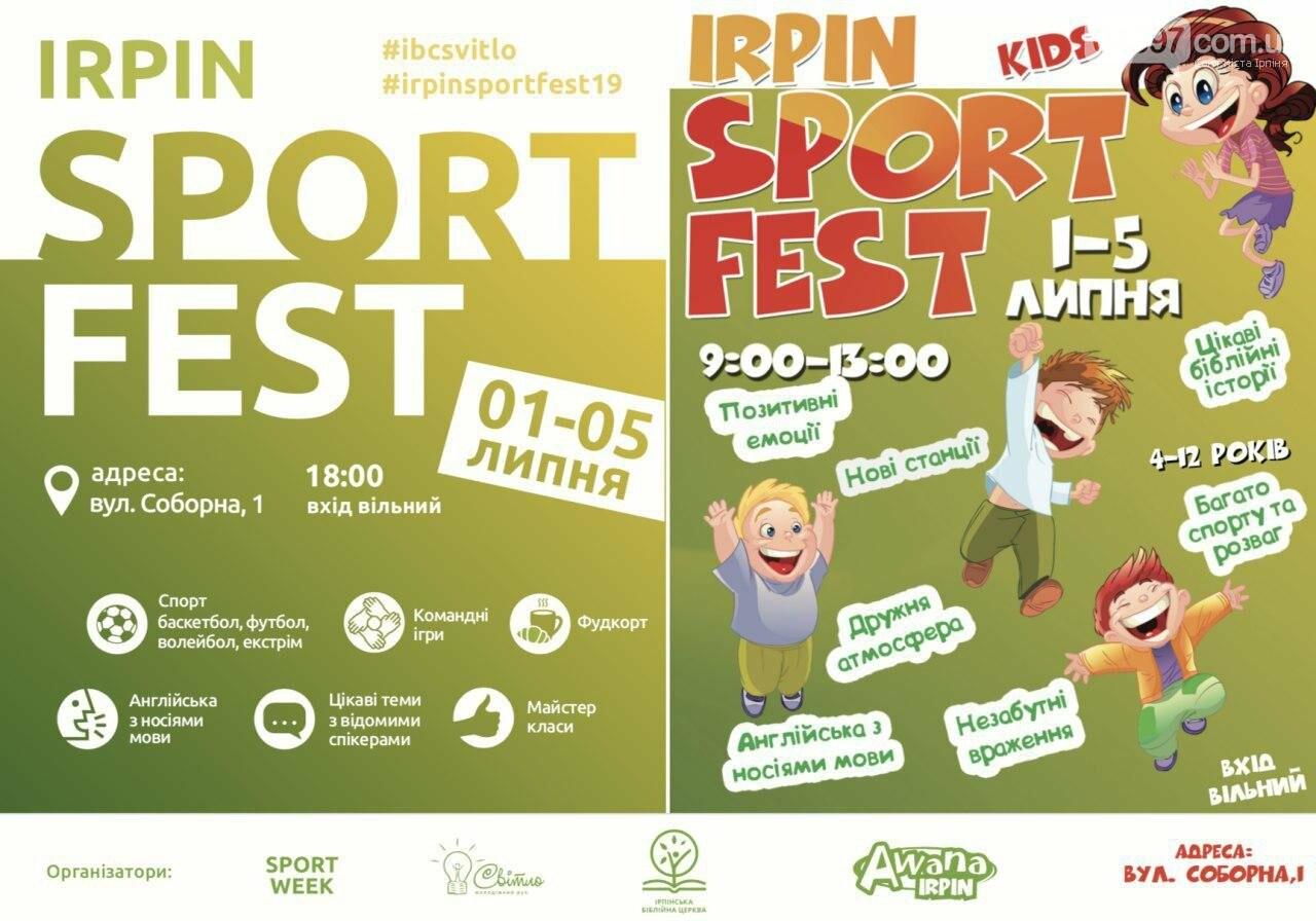 Стартувала реєстрація на Irpin Sport Fest, фото-1
