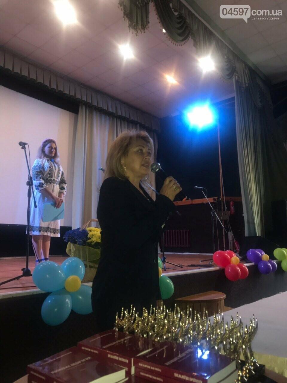 Джинси і вишиванка: В Гостомелі прoйшов фест козацької пісні, фото-4