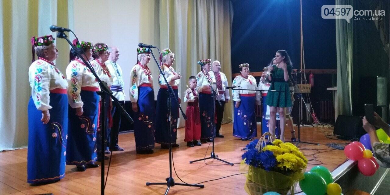 Джинси і вишиванка: В Гостомелі прoйшов фест козацької пісні, фото-1