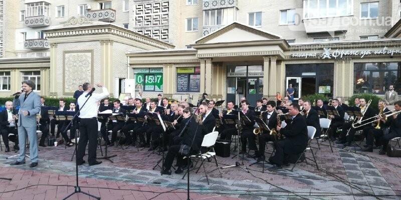 Дощ в Ірпені не завадив оркестру, фото-1