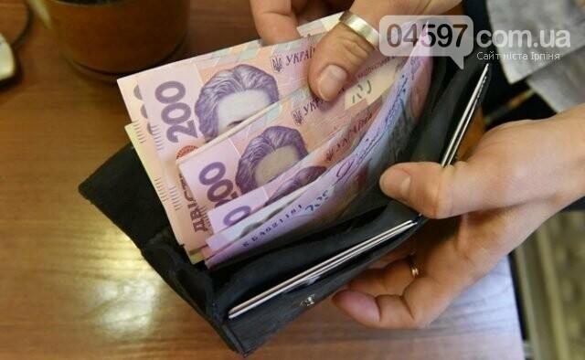 Штраф до 1700 грн: ірпінчан будуть карати за викинуте сміття з вікон , фото-1