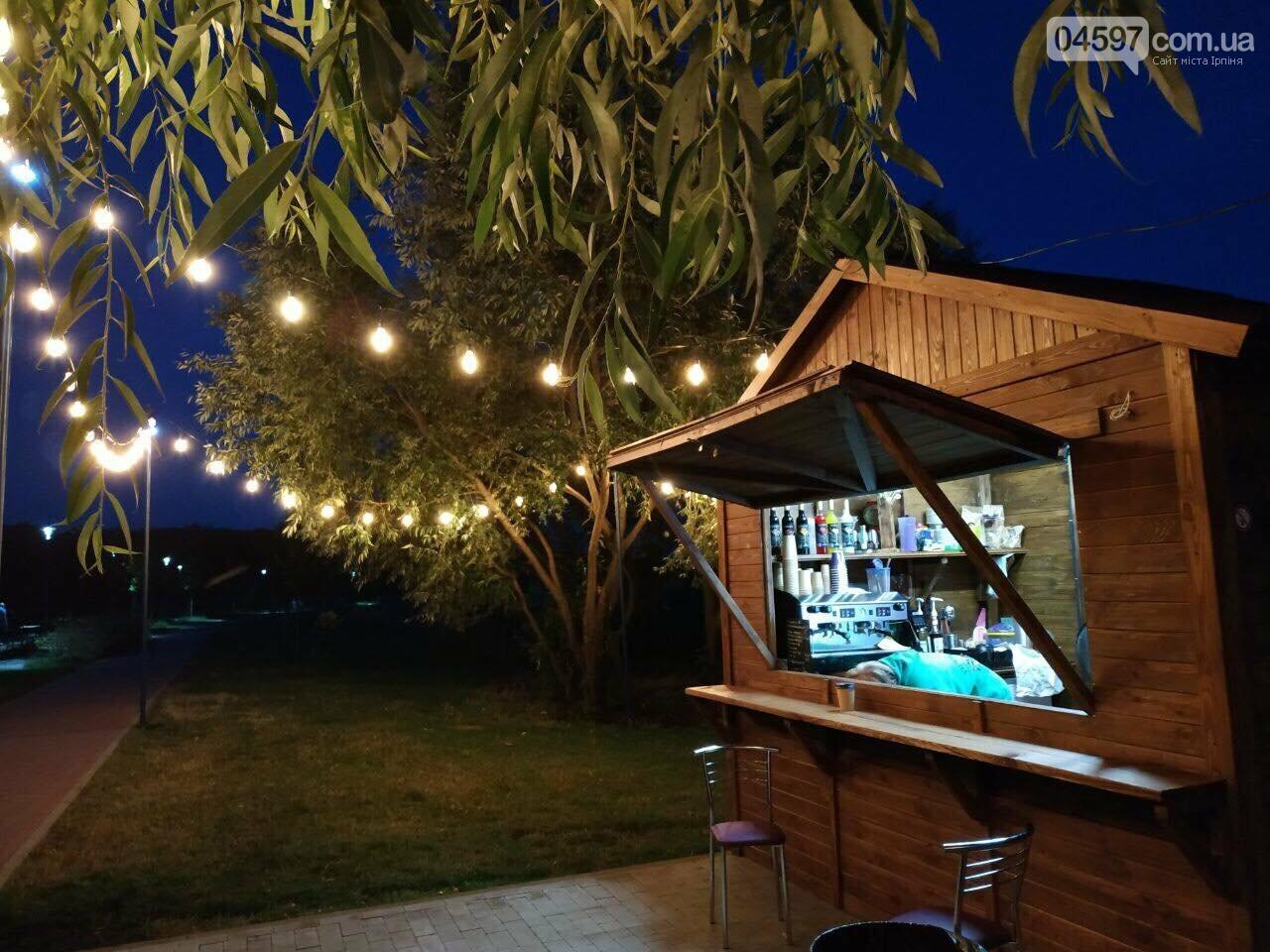 На Набережній Ірпеня відкрилося літнє кафе, фото-1