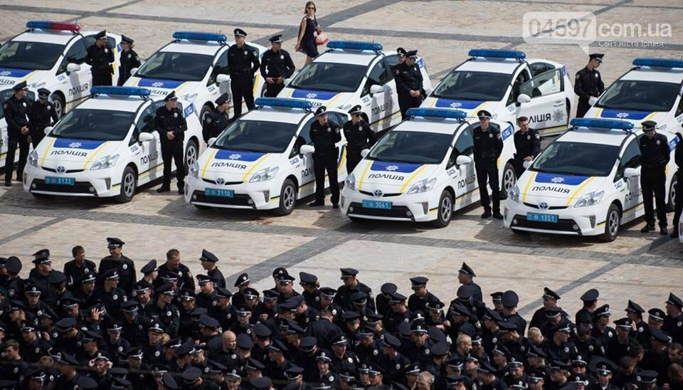 В Україні відзначають День Національної поліції, фото-1
