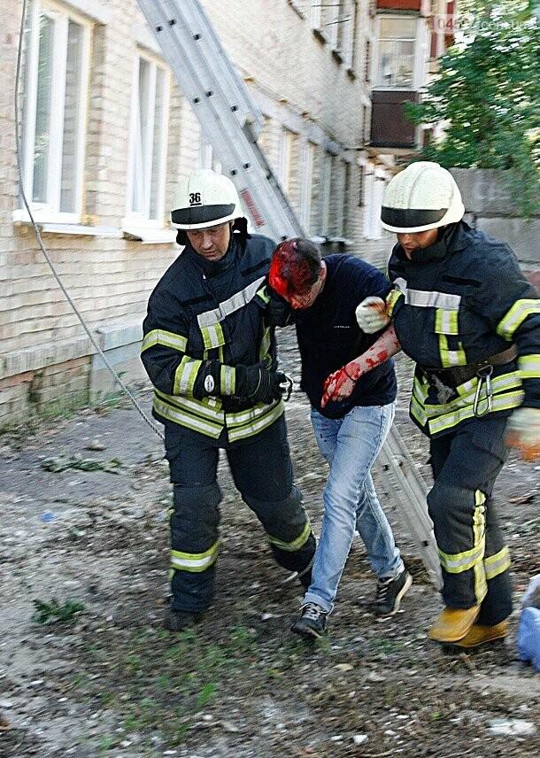 «Муніципальна варта» взяла участь у навчаннях з цивільного захисту, фото-3