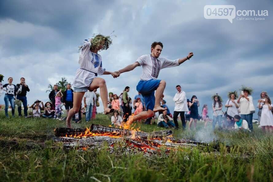 Івана Купала: історія, традиції, заборони, фото-1