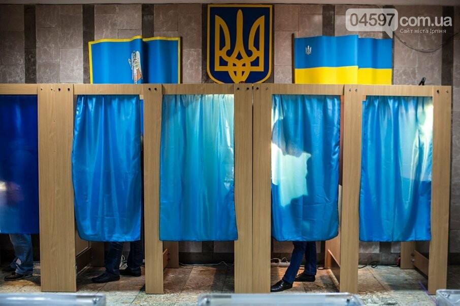 До уваги виборців: Як голосувати не за місцем реєстрації, фото-1